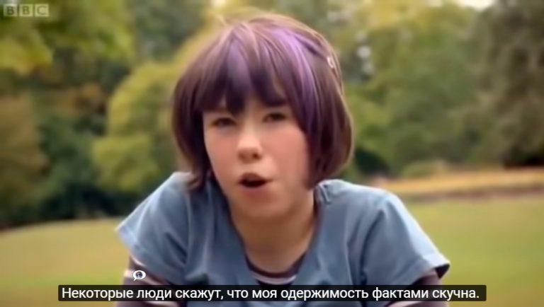 """Фильм BBC: """"Мой аутизм и я"""""""