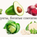 Naturally-Boost-Glutathione