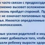 vikulov